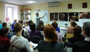 Презентация «Уроки Тайского массажа»
